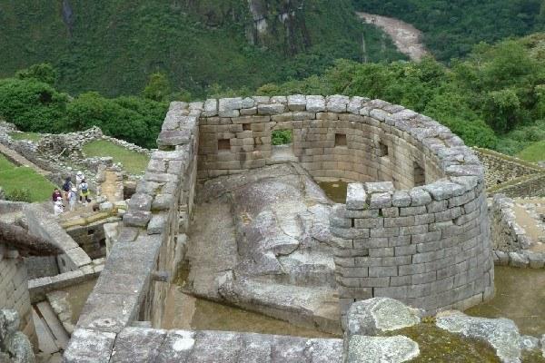 Altar temple of sun MP